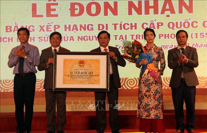 Đón nhận Bằng xếp hạng cấp quốc gia Di tích lịch sử chúa Nguyễn