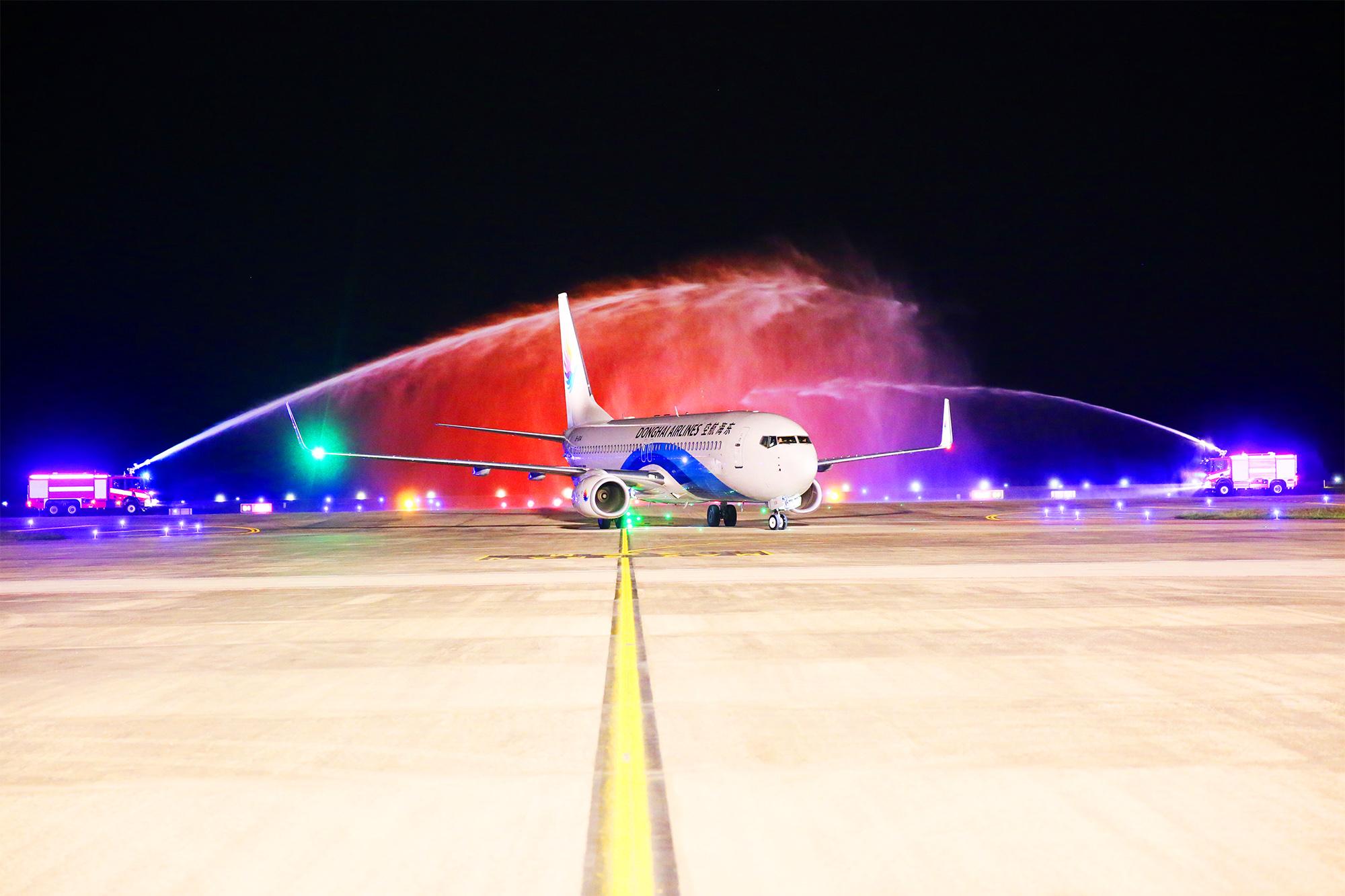 Cảng hàng không quốc tế Vân Đồn đón chuyến bay quốc tế đầu tiên