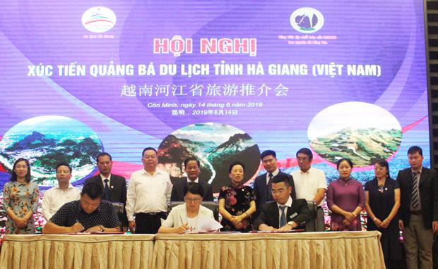 Hà Giang: Hội nghị xúc tiến, quảng bá du lịch