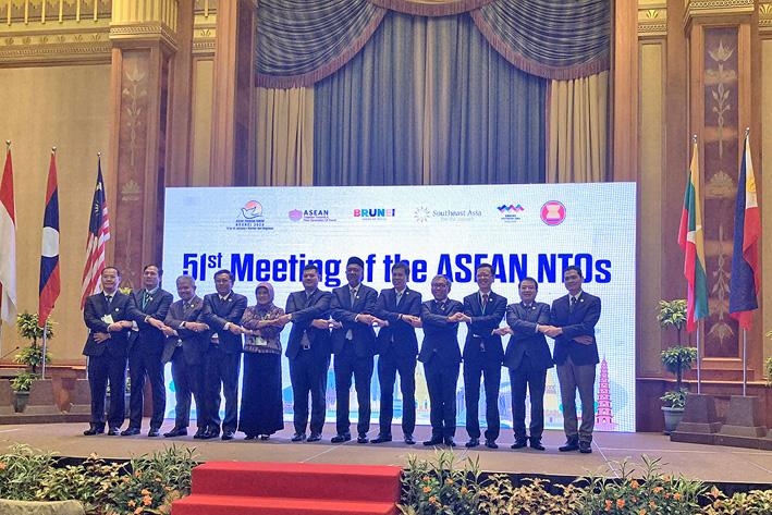 ATF 2020: Khai mạc Hội nghị Cơ quan du lịch quốc gia ASEAN lần thứ 51