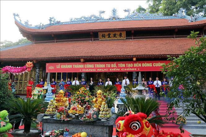 Yên Bái: Festival thực hành tín ngưỡng thờ Mẫu Thượng Ngàn