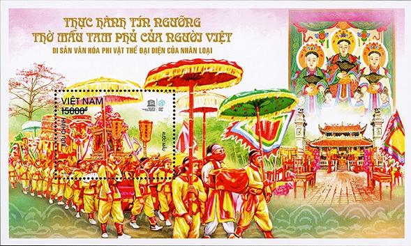 Giới thiệu Tín ngưỡng thờ Mẫu Tam phủ của người Việt qua tem