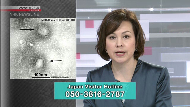 Nhật Bản lập đường dây nóng để tư vấn cho du khách nước ngoài về chủng virus corona