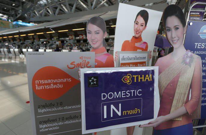 Khách quốc tế đến Thái Lan năm 2020 có thể giảm 60% ngay cả khi hoạt động du lịch khởi động lại từ tháng 5