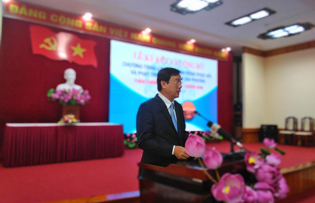 Tổng cục trưởng Nguyễn Trùng Khánh: Liên kết Thừa Thiên Huế - Đà Nẵng - Quảng Nam là một điển hình trong hợp tác phát triển du lịch