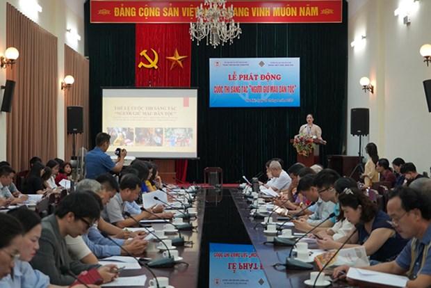 Phát động cuộc thi Người giữ màu dân tộc kỷ niệm 1010 năm Thăng Long