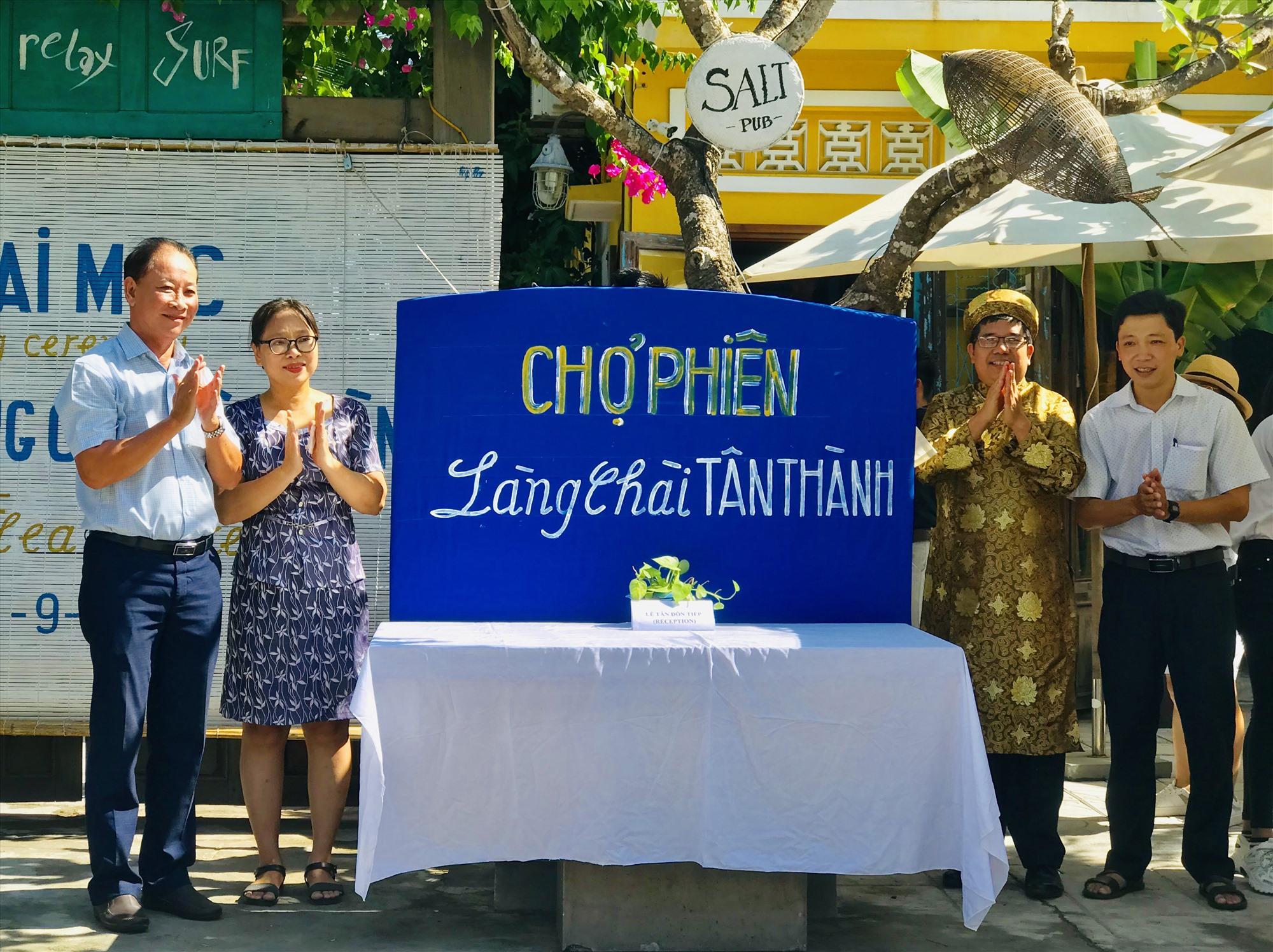 Quảng Nam: Độc đáo chợ phiên làng chài