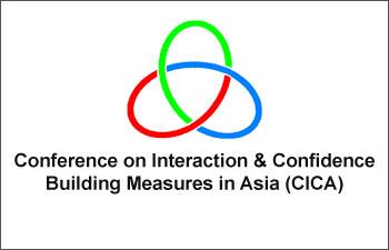 Mời tham dự phiên họp trực tuyến về các biện pháp xây dựng lòng tin đối với ngành du lịch khu vực CICA