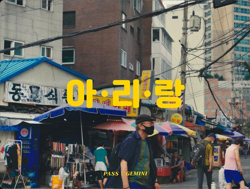 Hàn Quốc quảng bá du lịch bằng hiphop và dân ca