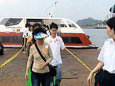 Quý I/2008, Quảng Ninh đón trên 1,6 triệu lượt du khách