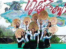 Lào Cai: Lễ hội trên mây SaPa 2008