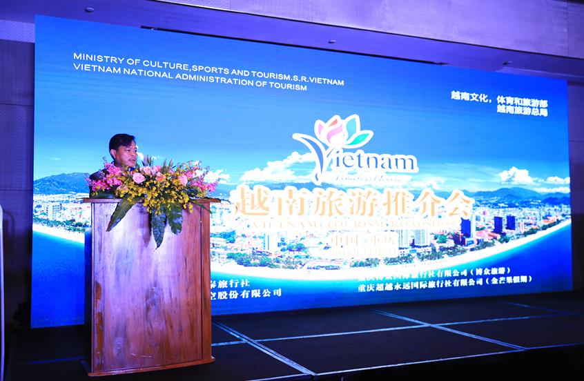 Tổng cục Du lịch tổ chức giới thiệu Du lịch Việt Nam tại Trùng Khánh, Hồi Hột, Cáp Nhĩ Tân (Trung Quốc)