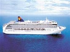 3.200 du khách tàu SuperStar Virgo đến Vịnh Hạ Long